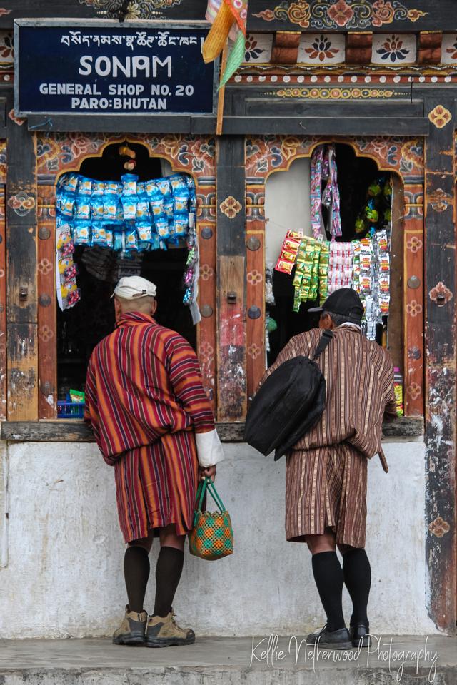 General store Bhutan